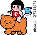 金太郎 またがる 熊のイラスト 27343071