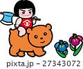 金太郎 またがる 熊のイラスト 27343072