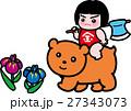 金太郎 またがる 熊のイラスト 27343073