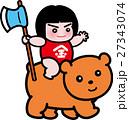 金太郎 またがる 熊のイラスト 27343074