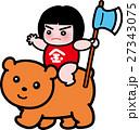金太郎 またがる 熊のイラスト 27343075