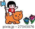 金太郎 またがる 熊のイラスト 27343076