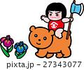 金太郎 またがる 熊のイラスト 27343077