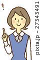 若い 女性 OLのイラスト 27343491