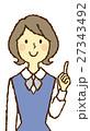 若い 女性 OLのイラスト 27343492