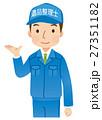 遺品整理 遺品整理士 男性のイラスト 27351182