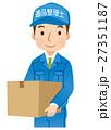 遺品整理 遺品整理士 男性のイラスト 27351187
