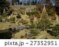 玉泉院丸庭園 金沢城公園 HDR 27352951