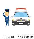 警察官 パトカー 人物のイラスト 27353616