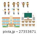 学校のセット【フラット人間・シリーズ】 27353671