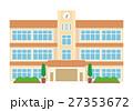 学校【フラット人間・シリーズ】 27353672
