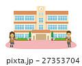 学校【フラット人間・シリーズ】 27353704