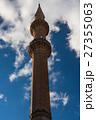 トルコ シャンルウルファのメヴリディハリルモスク 27355063