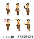 弁護士のセット【フラット人間・シリーズ】 27356324