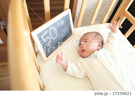 生後50日目の赤ちゃん 27356621