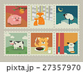 Stamps of mammal animal fox sheep cow tiger dog. 27357970