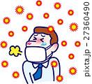 マスク男性 花粉症対策 風邪・インフルエンザ予防 27360490