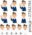 数字 男性 ハンドサインのイラスト 27362764