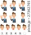 指で数字を示すビジネスマンの上半身 27362765
