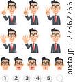数字 ハンドサイン 表情のイラスト 27362766