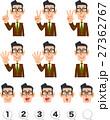 数字 ハンドサイン 表情のイラスト 27362767