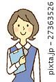 若い女性 OL ファイル 27363526