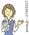 若い女性 OL ファイル 案内 27363527