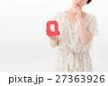 困る Q 女性の写真 27363926