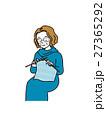 編み物をするおばさま 27365292