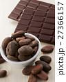 カカオ豆 チョコレート カカオの写真 27366157