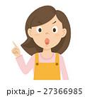 主婦 女性 ベクターのイラスト 27366985
