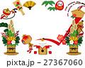 縁起物 門松 鏡餅のイラスト 27367060