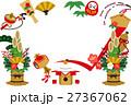 縁起物 門松 鏡餅のイラスト 27367062