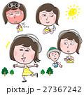 日焼け止め 女性 日焼けのイラスト 27367242