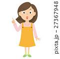 主婦 女性 ベクターのイラスト 27367948
