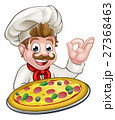 シェフ 料理人 ピザのイラスト 27368463