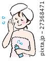 保湿 肌の手入れ 27368471