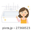 女性 お風呂 風呂掃除のイラスト 27368523