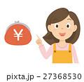 女性 お金 家計のイラスト 27368530
