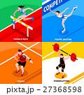 競争 競合 競技のイラスト 27368598