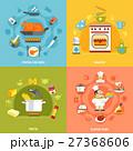 料理 シェフ 食のイラスト 27368606