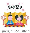 ひな祭り 27368662