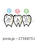 歯 歯列 歯列矯正のイラスト 27368751