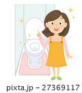 お母さん トイレ 主婦のイラスト 27369117