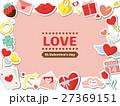 バレンタイン バレンタインデー フレームのイラスト 27369151