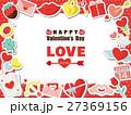 バレンタイン バレンタインデー フレームのイラスト 27369156