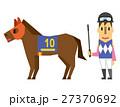 競馬 ジョッキー 馬のイラスト 27370692