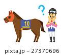競馬 ジョッキー 馬のイラスト 27370696