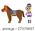 ジョッキー【フラット人間・シリーズ】 27370697