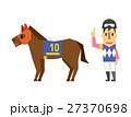 競馬 ジョッキー 馬のイラスト 27370698